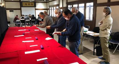 日本美術刀剣保存協会 静岡県支部鑑定会・鑑賞会の様子