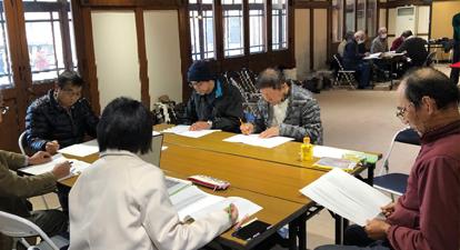 日本美術刀剣保存協会 静岡県支部初心者講座の様子
