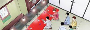 日本美術刀剣保存協会静岡県支部